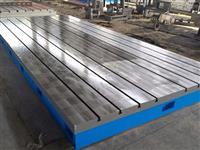 焊接平板-焊接平台-千赢pt手机客户端焊接平台