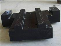 花岗石构件-花岗石机械构件-花岗石精密构件
