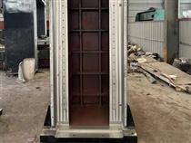 大型数控龙门铣床-数控龙门铣加工中心