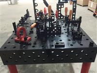 三维焊接平台夹具-三维工装夹具-三维平台焊接工装夹具