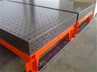 三维焊接平台-三维焊接平板